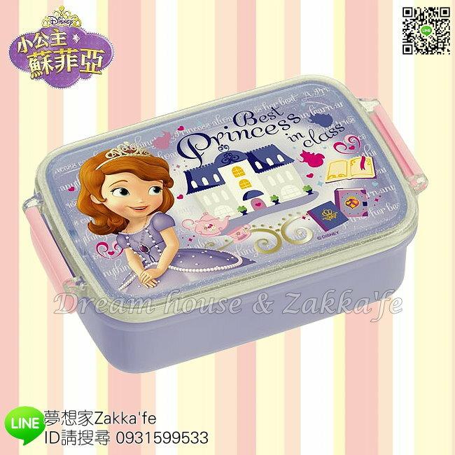 日本進口 迪士尼 Disney 蘇菲亞 小公主 便當盒/保鮮盒 450ml 《 日本製 》★ 夢想家精品家飾 ★