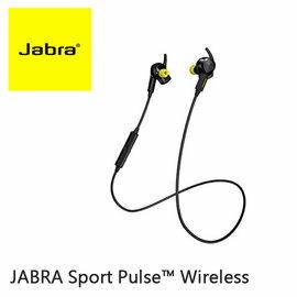 丹麥 JABRA SPORT PULSE WIRELESS 捷波朗搏馳無線心率偵測藍牙耳機 公司貨