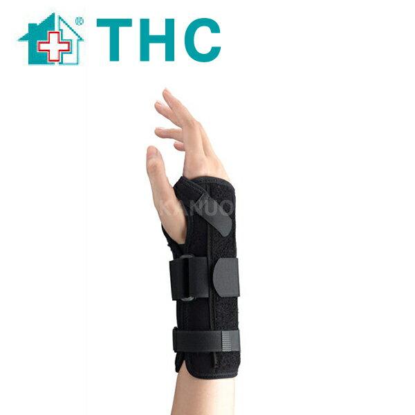 【THC】通用型手腕固定板 護腕 H3349 不分左右手