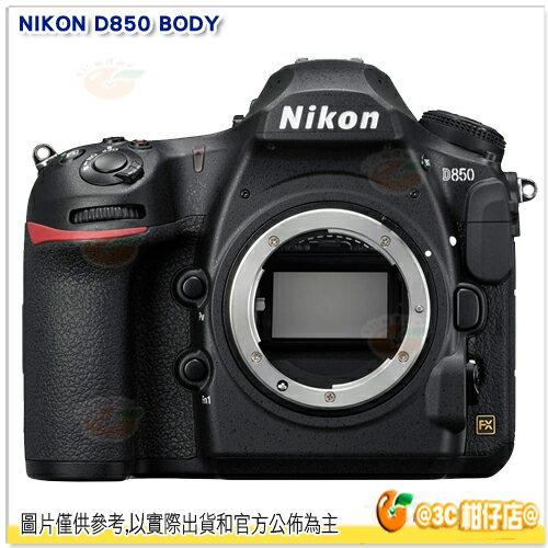買就送註冊禮 Nikon D850 BODY 單機身 國祥公司貨 4575萬像素 4K 縮時影片 翻轉螢幕