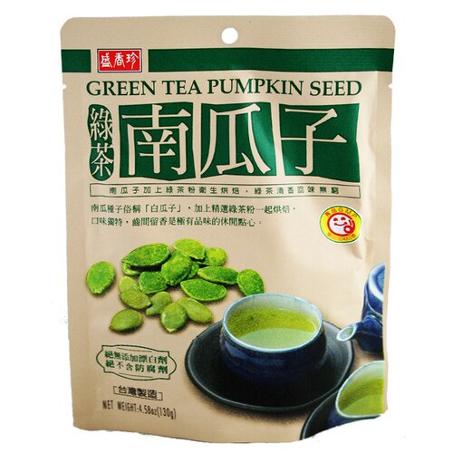 盛香珍 綠茶 南瓜子 130g