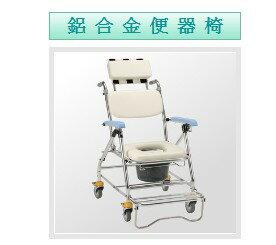 [熊賀康醫材] JCS-207 鋁合金背可調收合洗澡便器椅