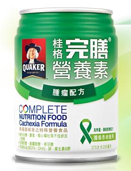 熊賀康醫材 桂格完膳營養素 (腫瘤配方)