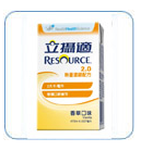 熊賀康醫材 雀巢立攝適2.0 熱量濃縮配方(237ml)
