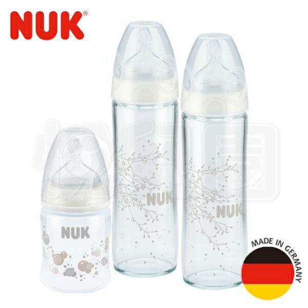 NUK輕寬口徑玻璃奶瓶(240ml)1號促銷組【悅兒園婦幼生活館】