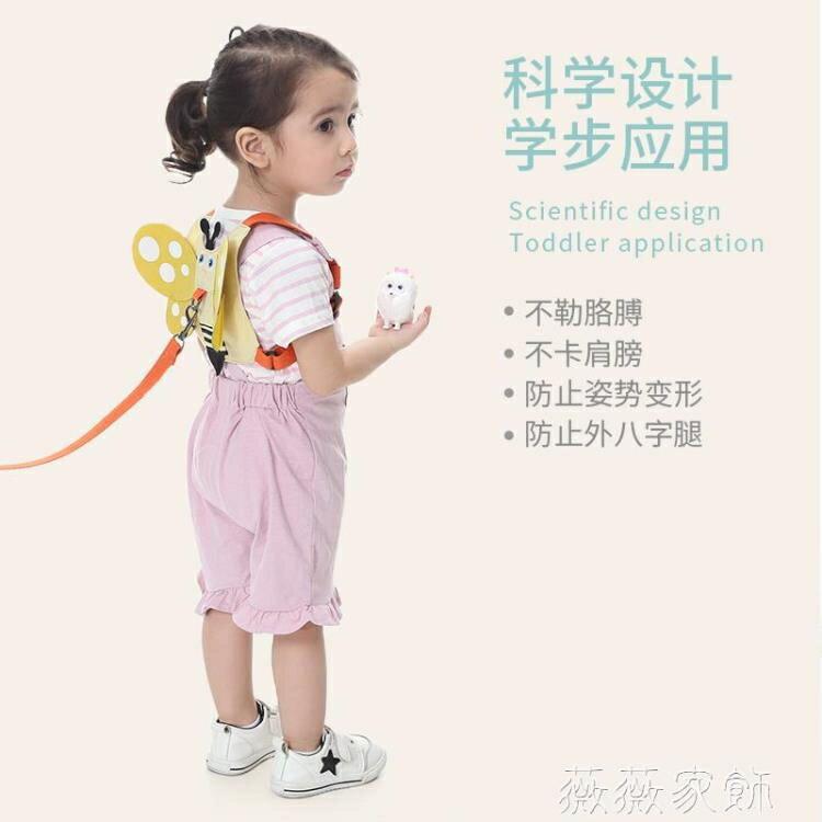 防走失繩 兒童防走失帶牽引繩小孩寶寶防走丟背包帶溜娃防丟手環安全帶 【古斯拉】