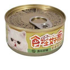 食在好寵 貓的營養雞湯罐85g(鮪魚雞 / 吻仔魚) [大買家] 2