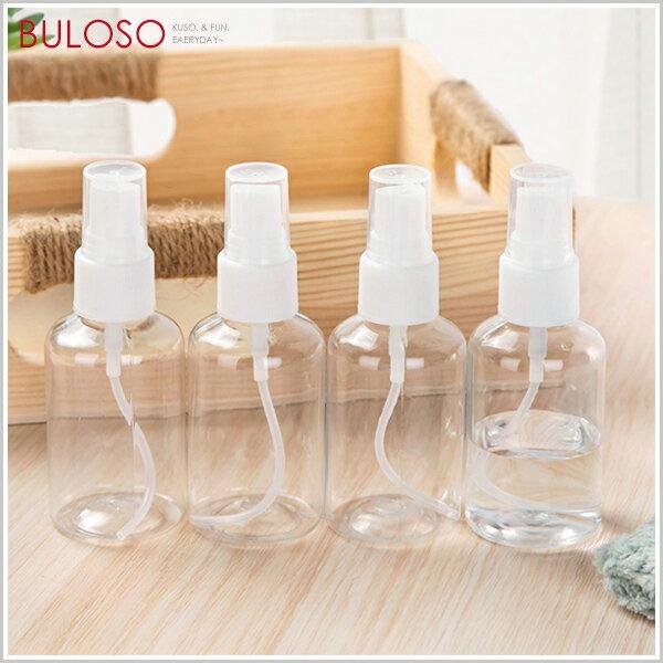 《不囉唆》采媚 TR50噴瓶美容化妝瓶罐 (不挑色/款) 軟管空瓶 按壓瓶 分裝瓶 泡沫瓶 起泡瓶 滴管 噴霧 面霜 乳液【A421648】