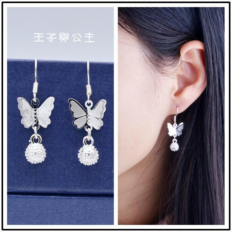 日韓  蝴蝶閃鑽球耳環EC2007 日韓  耳飾  飾品  水鑽  鋯石  鋯鑽  水晶