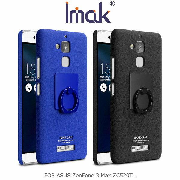 IMAKASUSZenFone3MaxZC520TL5.2吋創意支架牛仔殼可立指環支架