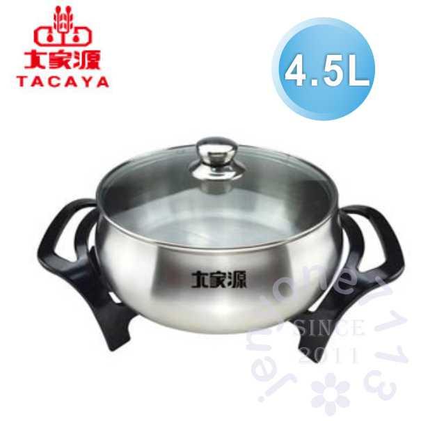 【大家源】 4.5L #304不鏽鋼電火鍋 TCY-3734