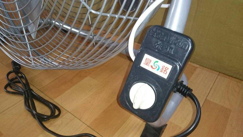 免運 台灣製造 馬達純銅線 18吋超強風工業扇A-1813~環電扇、電風扇、、桌扇、涼風扇、工業扇《八八八e網購