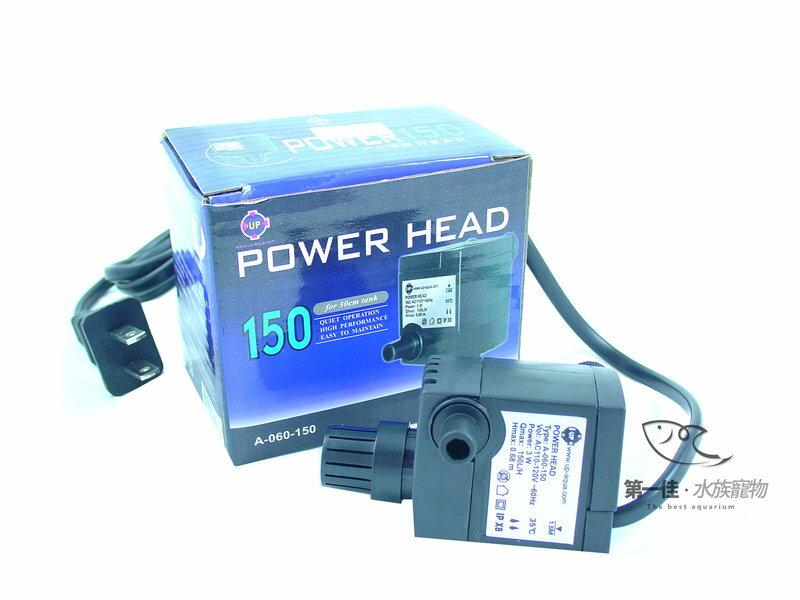 ^~第一佳水族寵物^~ 雅柏UP POWER HEAD 沉水馬達 ^~150^~