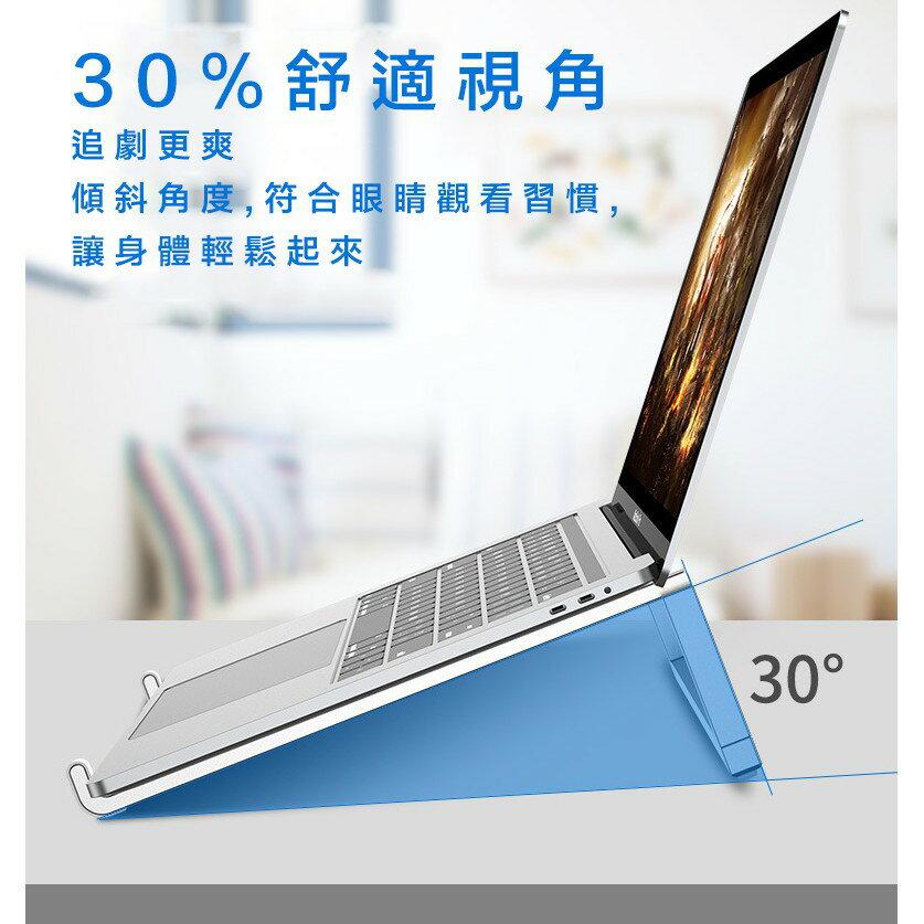 適用於各式筆記型電腦平板散熱支架 便攜式可折疊托架 散熱架 4