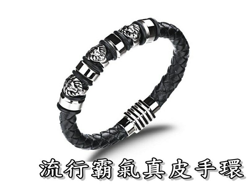 《316小舖》【Q236】(優質精鋼皮環-流行霸氣真皮手環-單件價 /生日禮物/日系風格/潮男百搭/衣服配件)