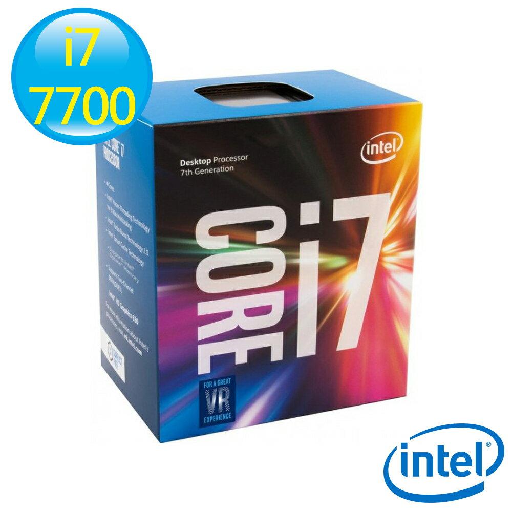 Intel 英特爾 第七代 Core i7-7700 CPU 中央處理器 【點數最高 29倍 / 首購滿 699 送 100 點 / (04/26 前滿$500折$500 / 滿$588 折$88)】