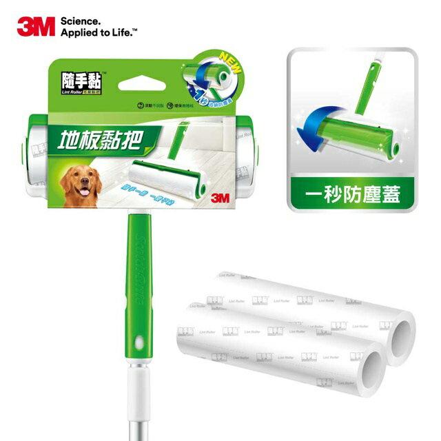 3M 隨手黏 新地板黏 補充包 (50張x2捲)