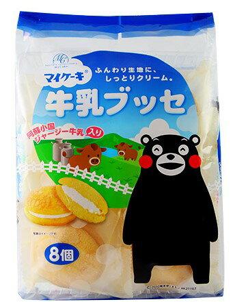 柿原熊本鮮奶蛋糕