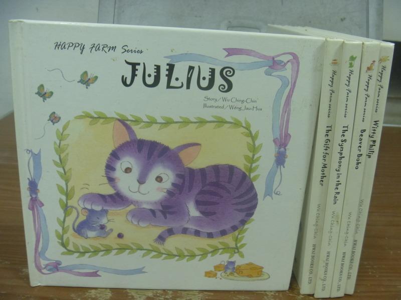 ~書寶 書T8/原文書_OMH~Julius_The gift for mother等_共