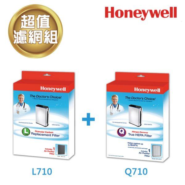 【美國Honeywell】 顆粒狀活性碳濾網 HRF-L710 +TrueHEPA濾網 HRF-Q710 (適用HPA-710WTW)