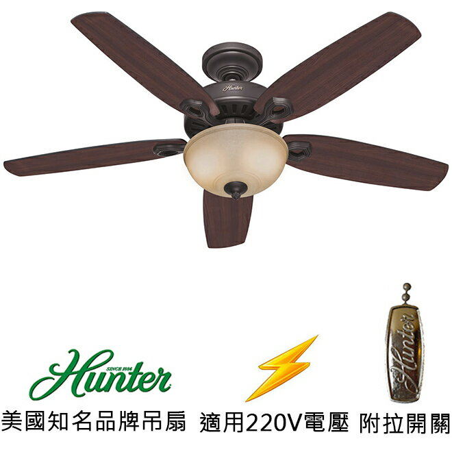 <br/><br/>  [top fan] Hunter Builder Deluxe 52英吋吊扇附燈(50572-220)新銅色<br/><br/>