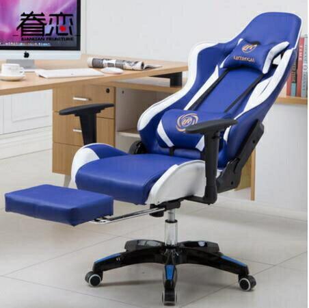 電競椅電腦椅家用辦公椅可躺網吧遊戲座椅wcg競技椅直播椅子電競椅 WY 快速出貨交換禮物