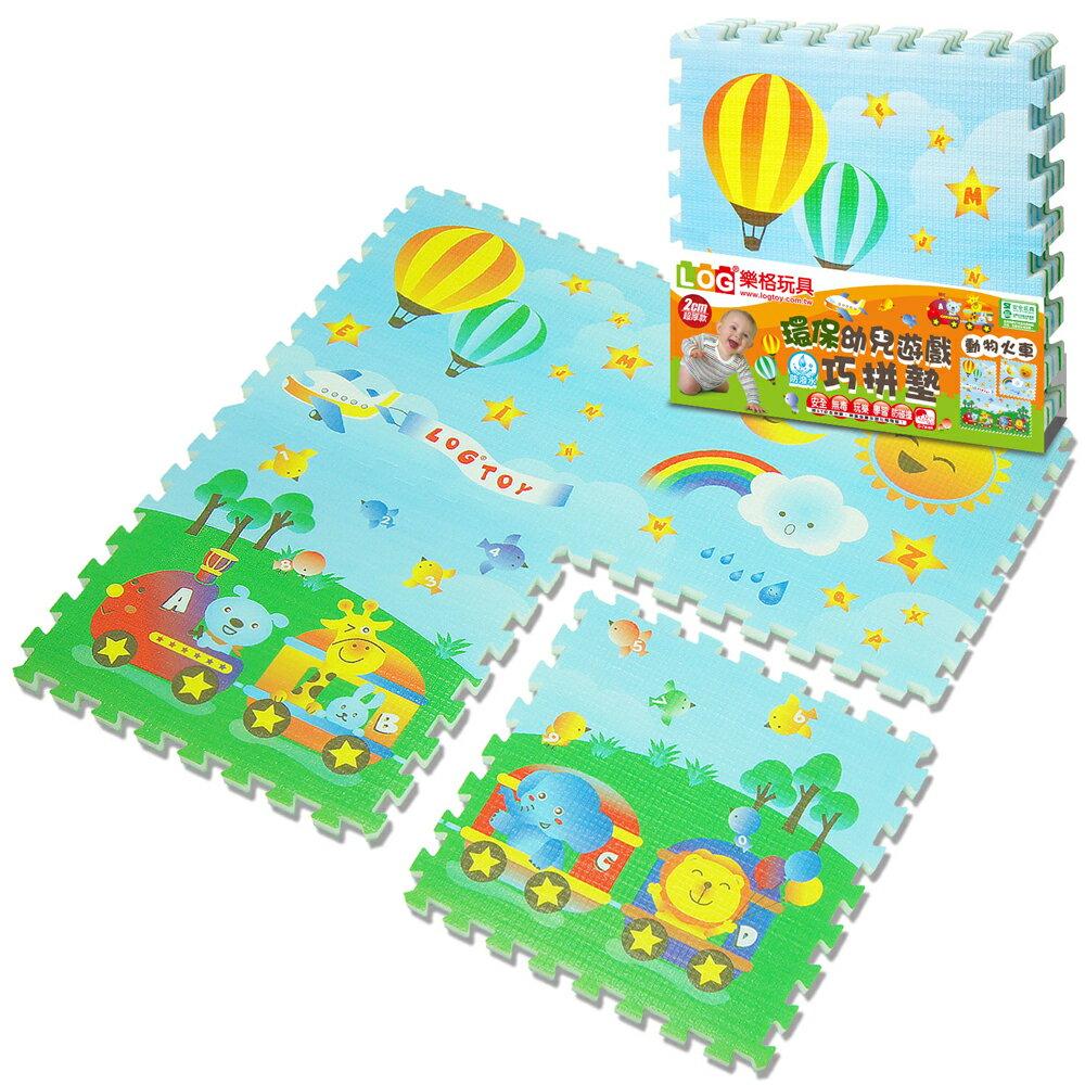 LOG樂格 環保幼兒遊戲巧拼墊-動物火車 (60X60cmX厚2cmX4片) 地墊/遊戲墊/爬行墊