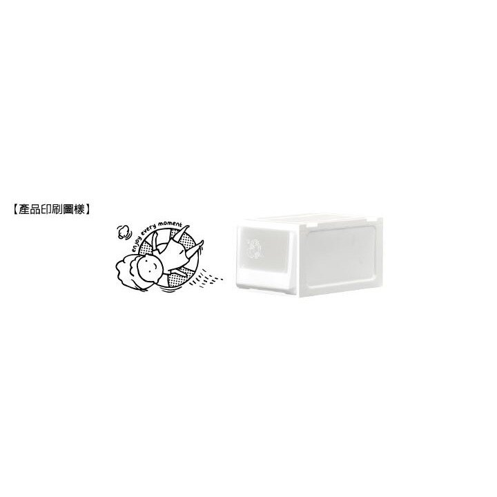 MB-2705 【livinbox】5層抽屜收納櫃 樂收FUN