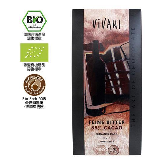 【裕良連鎖藥局】85%黑巧克力-Vivani