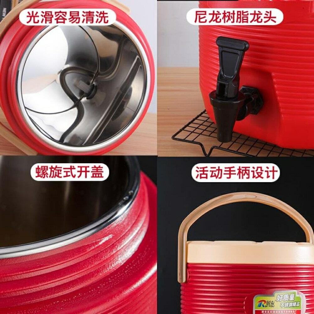 奶茶桶 保溫桶大容量奶茶桶保溫桶商用豆漿桶冷熱保溫茶水桶咖啡果汁開水涼茶桶 JD