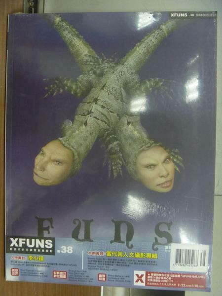 【書寶二手書T1/雜誌期刊_PEV】Xfuns放肆創意設計_38期_當代與人文攝影專輯等_未拆