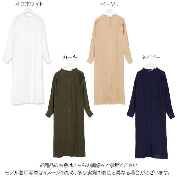 日本Kobe lettuce  /  百搭輕柔長版襯衫洋裝 罩衫  /  e2157-日本必買 日本樂天直送。滿額免運(2590) 1