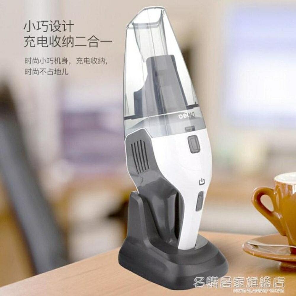 無線吸塵器家用車載強力掌上型小型大功率  ATF 電壓:220v  『名購居家』 雙12購物節