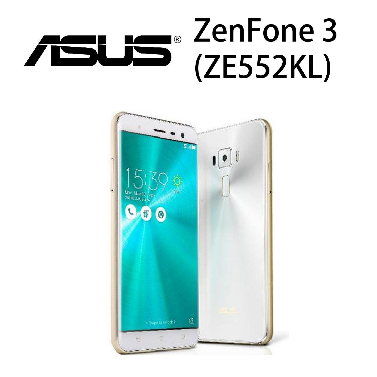 AUSU Zenfone3(ZE552KL)攜碼/新辦/續約遠傳電信門號專案 手機最低1元