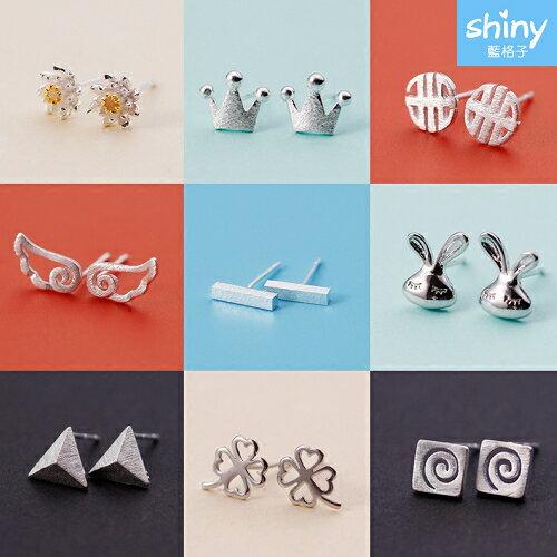 【30A13】shiny藍格子-氣質簡約.個性創意純銀耳環