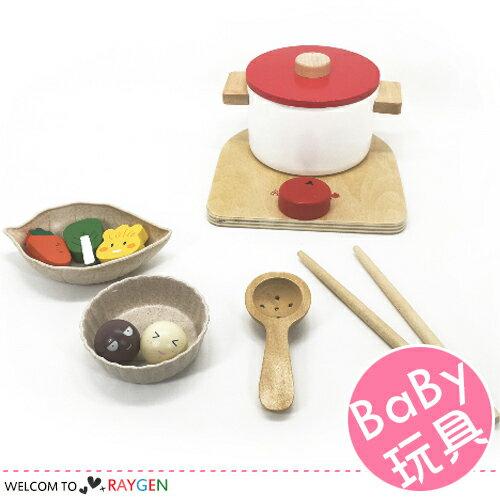木製仿真火鍋玩具 兒童扮家家酒 廚具組