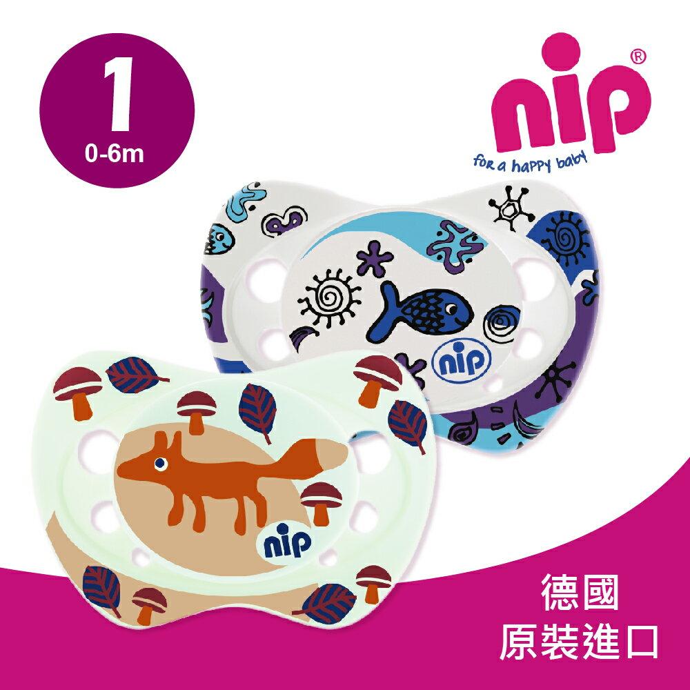親乳奶嘴》nip德國矽膠拇指型安撫奶嘴0~6個月/2入-狐狸+魚 G-31301-3