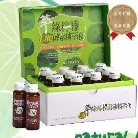 現折再買10送1達觀萃綠檸檬L80酵素精萃液20mlx12支盒活動至88