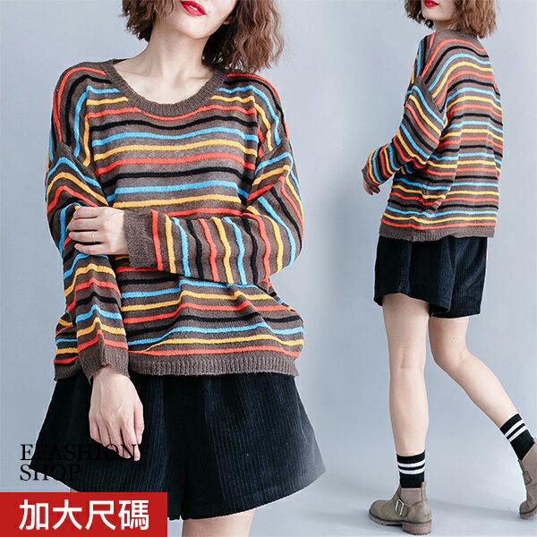 中大尺碼彩色橫條紋針織薄毛衣-eFashion預【J16601509】