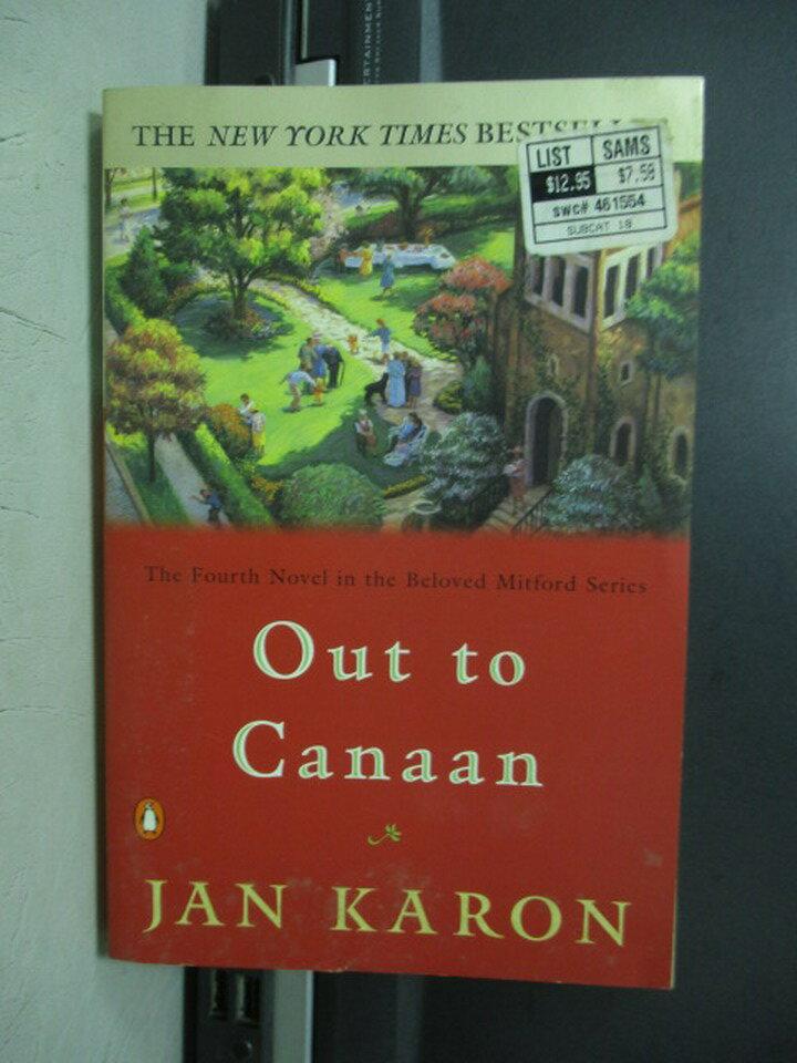 【書寶二手書T6/原文小說_NMO】Out to canaan_Jan karon