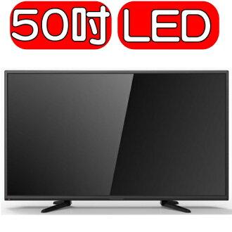 《特促可議價》Westinghouse美國西屋【HTV-50FHD710】50吋 LED液晶顯示器+視訊盒