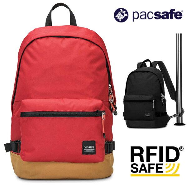 【Pacsafe澳洲】SlingsafeLX400防盜休閒背包RFIDsafe旅行防盜包可放15吋筆電/45335309【容量20L】