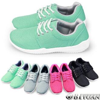 (女鞋)MIT手工慢跑鞋【QJ74】OBI YUAN超輕量化冰沙色系透氣網眼運動休閒鞋 共4色