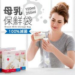 六甲村 母乳保鮮袋/母乳冷凍袋 (150ml / 60入) x4盒+拋棄式奶袋12入 1890元