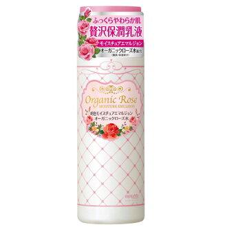 MEISHOKU明色 Organic Rose彈力潤澤乳液145mL