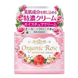 MEISHOKU明色 Organic Rose特濃潤澤乳霜50g