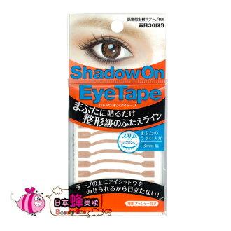 KOJI 親膚雙眼皮貼布/自然型