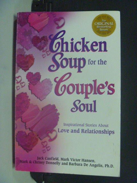【書寶二手書T7/兩性關係_JLI】Chicken Soup for the Couple's Soul