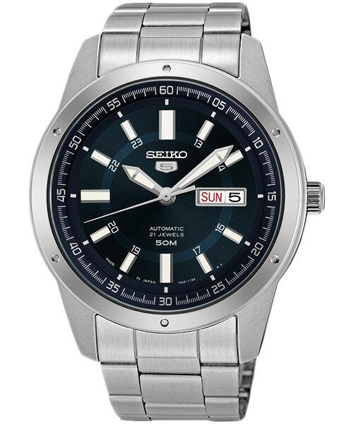 Seiko 精工五號 7S26-04A0B(SNKN67J1)經典雙日曆腕錶/深藍面43mm