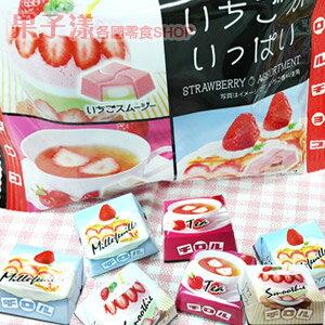 日本松尾 草莓甜點&草莓茶風味巧克力(單袋) [JP531]